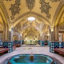 Arabian Baths